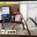 【テレビ出演】静岡第一テレビ『まるごと』