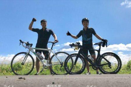 【110km走破】自転車で富士山一周にチャレンジ!