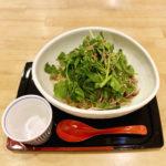 【本日の健康ランチ1】抗酸化物質のかたまり!クレソン蕎麦!