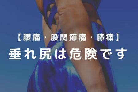 ◆【9/14(火) 尻は人間らしさの象徴】